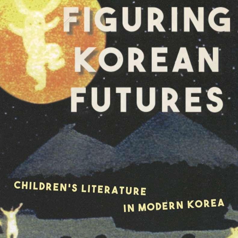 13.4: Revisiting Figuring Korean Futures