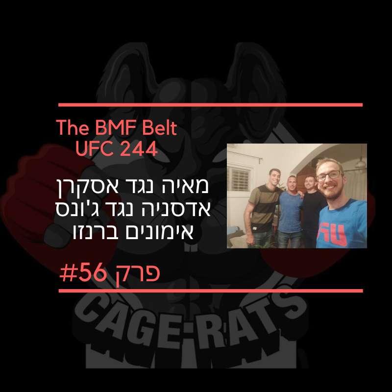 פרק 81 - THE BMF TITLE!